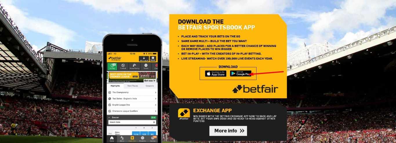 App de Betfair para Android.